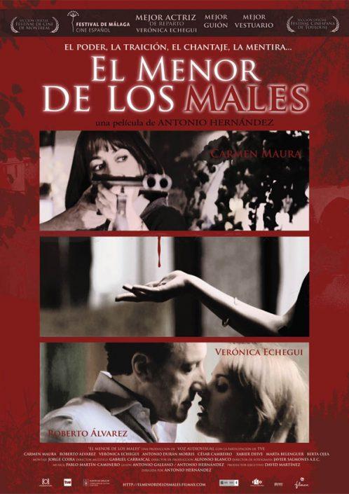 Rodajes Grip Factory - El menor de los males (2007)